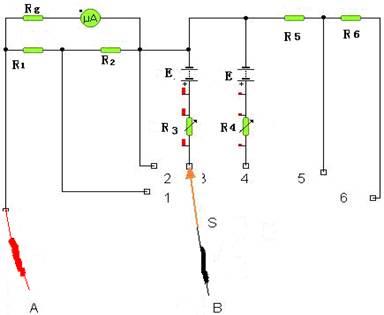 多量程多用电表的设计与调试